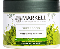 Крем для тела Markell Superfood матча (300мл) -