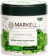 Маска для лица кремовая Markell Superfood крио-маска антистресс артишок и куркума (100мл) -