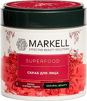 Скраб для лица Markell Superfood киноа и ягоды годжи (100мл) -