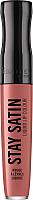 Жидкая помада для губ Rimmel Stay Satin Liquid Lip Colour тон 720 -