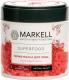 Маска для лица кремовая Markell Superfood мультивитамин киноа и ягоды годжи (100мл) -