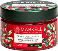 Скраб для тела Markell Green Collection сахар и клюква (250мл) -
