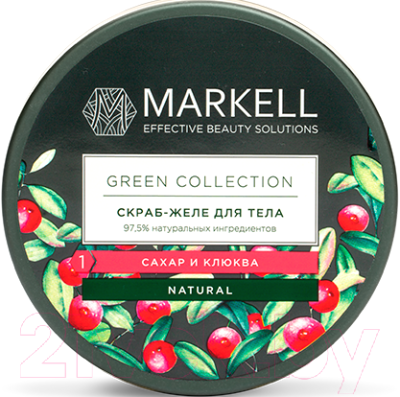 Скраб для тела Markell Green Collection сахар и клюква (250мл)