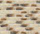 Декоративный камень Stone Mill Кирпич Старый ПГД-1-Л 0602 (бежевый) -