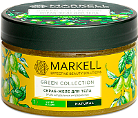 Скраб для тела Markell Green Collection сахар и лайм (250мл) -