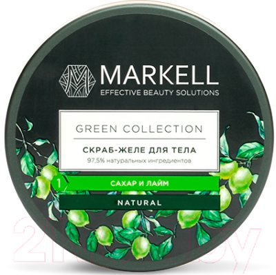 Скраб для тела Markell Green Collection сахар и лайм (250мл)