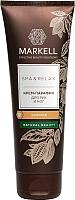 Крем для рук Markell Spa & Relax парафин шоколад (120мл) -