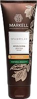 Крем для рук Markell Spa & Relax шоколад (120мл) -