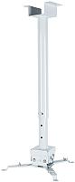 Кронштейн для проектора VLK Trento-85w (белый) -