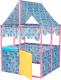 Детская игровая палатка Sundays 114836 -