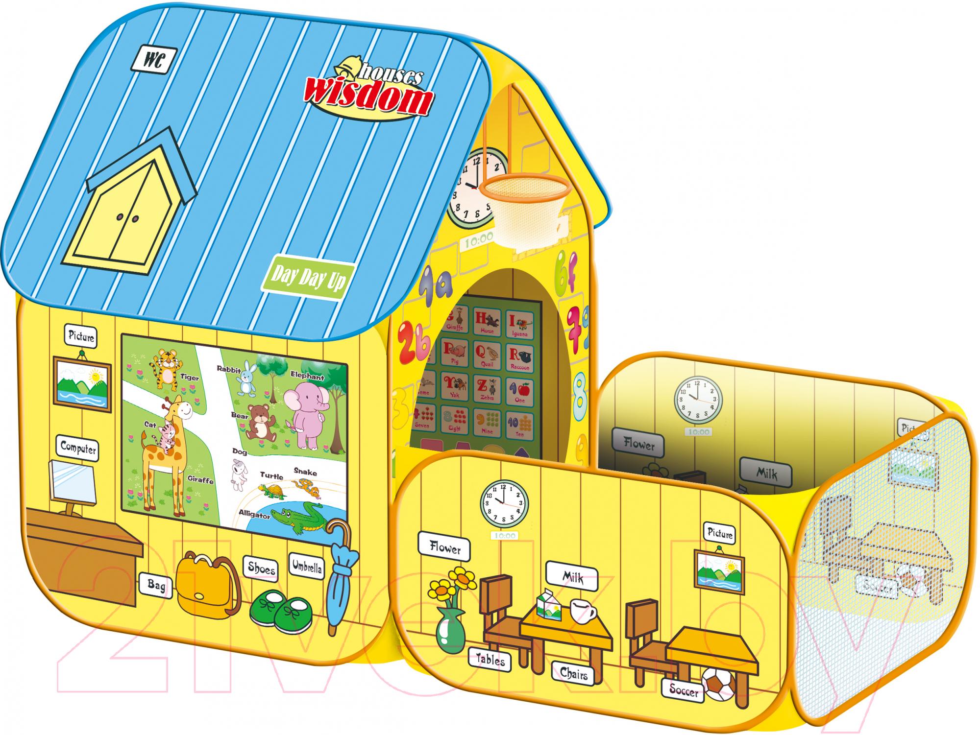 Купить Детская игровая палатка Sundays, 223296, Китай
