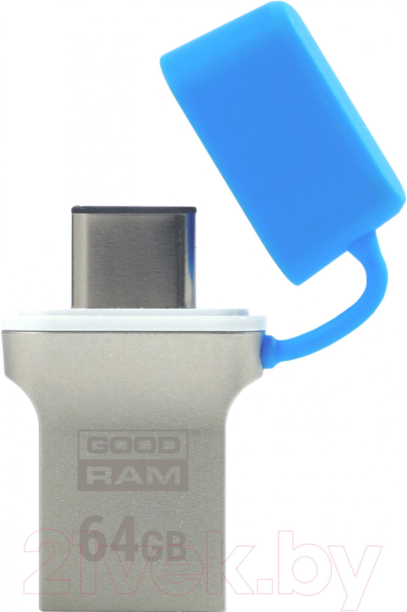 Купить Usb flash накопитель Goodram, ODD3 64GB Blue (ODD3-0640B0R11), Китай