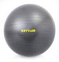 Фитбол гладкий KETTLER Basic 7373-410 (черный) -
