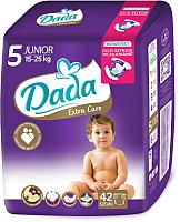 Подгузники Dada Extra Care Junior 5 (42шт) -