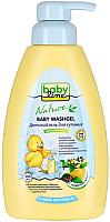 Гель для душа детский Babyline Nature с целебными травами с дозатором / DN74 (500мл) -