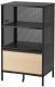 Система хранения Ikea Бекант 592.825.40 -