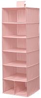 Система хранения Ikea Стук 404.210.32 -
