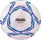 Футбольный мяч Jogel JS-910 Primero (размер 4) -