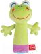 Развивающая игрушка Happy Baby Лягушка с пищалкой 330359 -