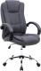 Кресло офисное Halmar Relax 2 (серый) -