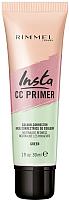 Основа под макияж Rimmel Insta СС Primer Colour Corrector тон Green (30мл) -