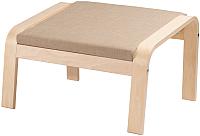 Пуф Ikea Поэнг 893.028.10 -
