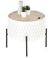 Журнальный столик Halmar Sintra (белый/черный) -