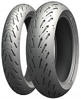 Мотошина задняя Michelin Road 5 160/60R17 69W TL -