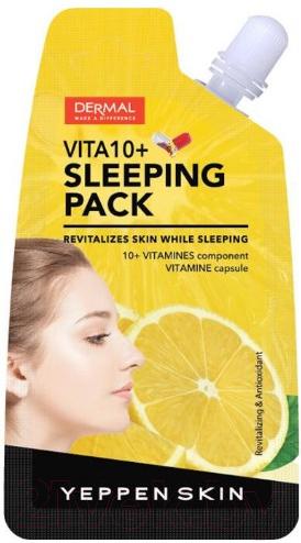 Купить Маска для лица кремовая Dermal, Yeppen Skin V10+ Sleeping Pack (20г), Южная корея, Yeppen Skin (Dermal)