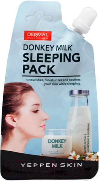Купить Маска для лица Dermal, Yeppen Skin Donkeymilk Sleeping Pack (20г), Южная корея