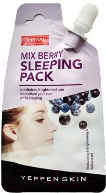 Маска для лица кремовая Dermal, Yeppen Skin Mix Berry Sleeping Pack (20г), Южная корея, Yeppen Skin (Dermal)  - купить со скидкой