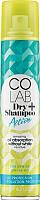 Сухой шампунь для волос Colab Active (200мл) -
