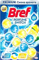 Чистящее средство для унитаза Bref Perfume Switch морская свежесть цитрус (2x50) -