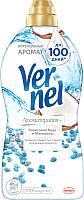 Ополаскиватель для белья Vernel Ароматерапия. Кокосовая вода и минералы (1.82л) -
