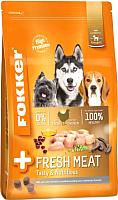 Корм для собак Fokker Fresh Meat / 2102 (2.5кг) -