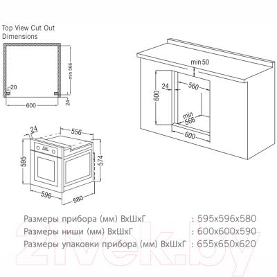 Электрический духовой шкаф Simfer B6ES26001