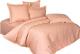 Комплект постельного белья АртПостель Миледи 767 (персик) -