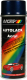 Краска автомобильная MoTip 640 Серебристая (400мл) -