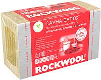 Плита теплоизоляционная Rockwool Сауна Баттс 1000x600x50 (упаковка) -