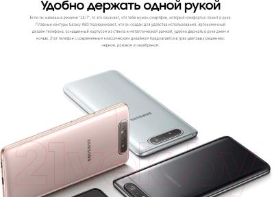 Смартфон Samsung Galaxy A80 2019 / SM-A805FZSUSER (серебристый)