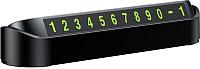 Автовизитка Baseus Tock Temporary ACNUM-DD01 (черный) -