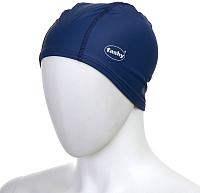 Шапочка для плавания Fashy PU-Lycra Cap Long / 3059-54 (темно-синий) -