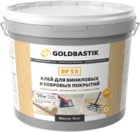 Клей Goldbastik BF 55 (14кг) -