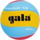 Мяч волейбольный Gala Sport 230 Light 10 / BV5651S (размер 5, голубой /красный/желтый) -