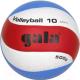 Мяч волейбольный Gala Sport Training Heavy 10 / BV5471S (размер 5, белый /синий/красный) -
