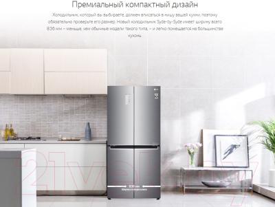 Холодильник с морозильником LG GC-B22FTMPL