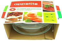 Форма для запекания Appetite CR4 -