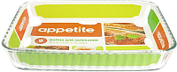 Форма для запекания Appetite PL25 -