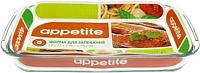 Форма для запекания Appetite PL5 -