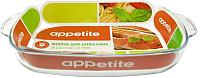 Форма для запекания Appetite PLH5 -
